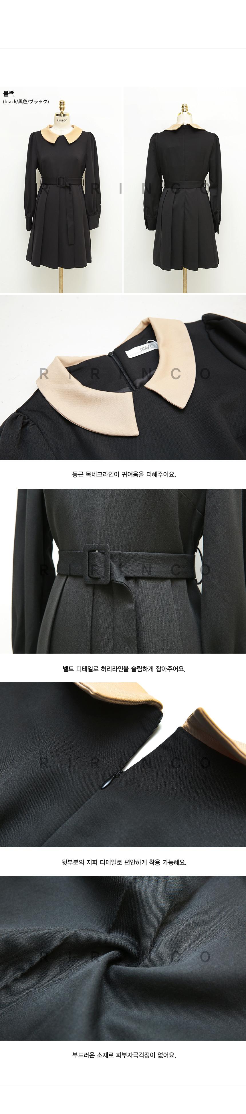 일로디 벨트 원피스